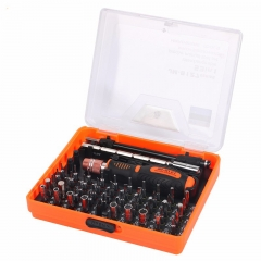 53 in 1 Multipurpose Precision Screwdriver Set