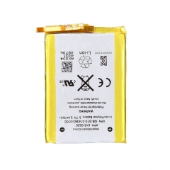 For iPod Touch 4th Gen Battery