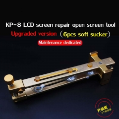 KP-8 LCD Screen Opening Tool Separating Fixture With PVC Sucker