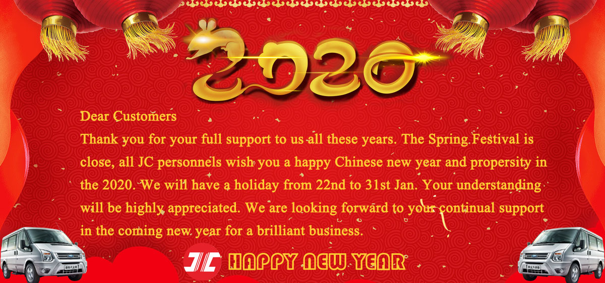 Holiday notice of 2020 year