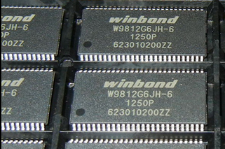 W9812G6JH-6 Memory Chip for Volksagen Mainboard repair