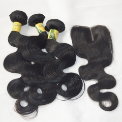 Body Wave 3 Bundles Brazilian Virgin Hair With Closure Free Shipping
