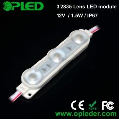 3 Chip 2835 lens led module IP67 12v 1.5w
