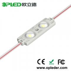 12V 1.0W new LED module