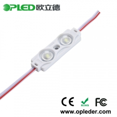 china factory sell 2 injection LED module 2835 12V 1.0W