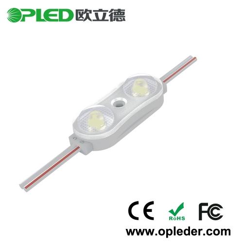high efficiency 170LM/W 2 Chip 2835 lens led module IP67 12V 0.72W