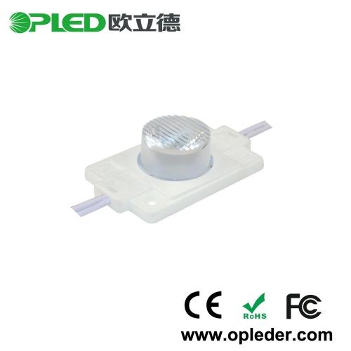 10o*60o 3535 2.5W side light led module