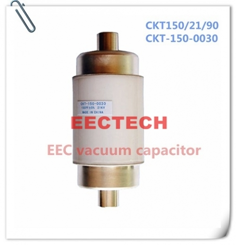 CKT150/21/90 vacuum fixed capacitor 150pF, 21KV, 90A, equivalent to CKT-150-0030