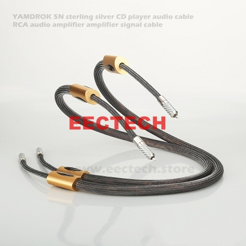 YAMDROK 5N sterling silver CD player audio cable, RCA audio amplifier amplifier signal cable (1.8M)(One pair)