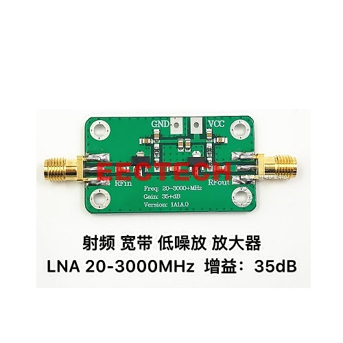 Low noise RF amplifier, LNA 20-3000MHz gain: 35dB