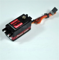 Power HD-1207TG Standard Low Profile Digital Servo Coreless High Speed Torque 8KG.CM For Drifting RC Car