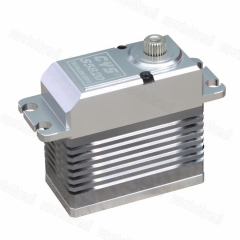 1PC CYS BLS5820 Brushless Motor Metal Gear Servo 83g 6.0-7.4V 20kg.cm For RC Models