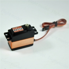 1pc CYS-S2112 50g 14Kg.cm Digital Coreless Servo & Metal Gear Servo 40.1x20.1x37.3mm