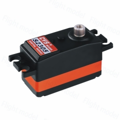 1pc CYS-S2305 Low-profile Digital Titanium Gear Servo 6.5kg.cm 40.9x20x25.2mm