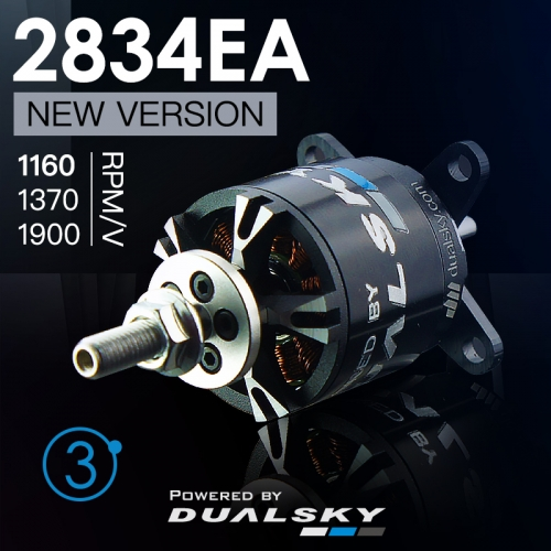 DUALSKY XM2834EA Version 3 RC Model Burshless Motor 1900/1370/1160kv
