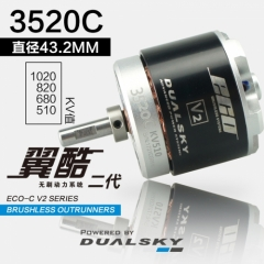 ECO 3520C-V2 series brushless outrunners