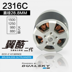 ECO 2316C-V2 series brushless outrunners 2216