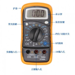 Digital Multimeter XL830L /DT850L with backlight