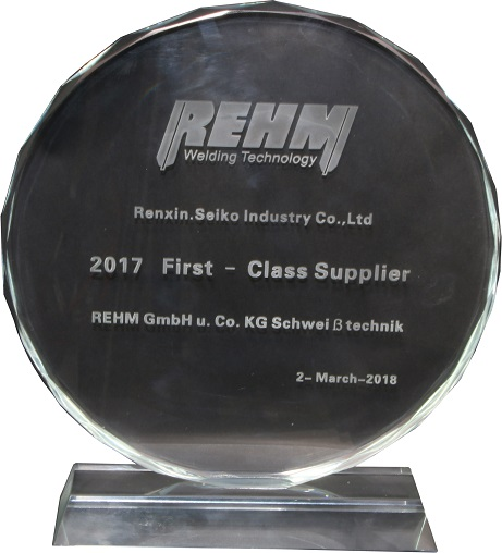 RenXin Seiko Wins REHM Welding Technology First- Class Supplier