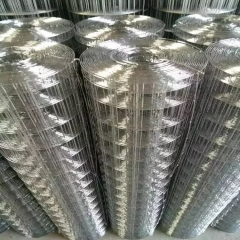 High Quality Steel Welded Wire Mesh