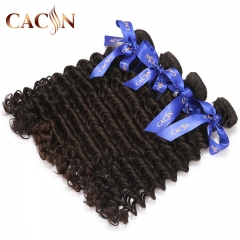 Brazilian curly hair, deep curly weave 2 bundles, virgin human hair, free shipping