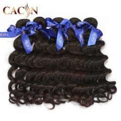 Virgin Brazilian natural wave hair 4 bundles, raw virgin hair weave, free shipping
