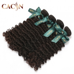 Peruvian curly human hair weave 2 bundles, deep curly virgin hair, free shipping