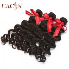 Virgin Malaysian hair loose curl weave 2 bundles, virgin hair natural wave weave, free shipping
