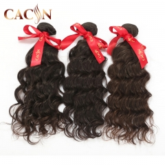 Wholesale Malaysian virgin hair water wave 3&4 bundles, raw hair weave, free shipping