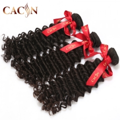 Malaysian virgin hair weft extensions deep curly 2 bundles, virgin hair companies, free shipping