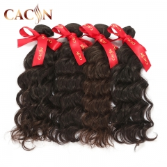 Malaysian virgin hair for sale, 4 bundles water wave, virgin hair suppliers, free shipping