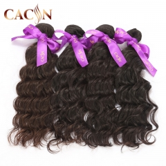 Indian virgin hair water wave 4 bundles, raw indian hair wholesale suppliers, free shipping