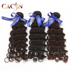 Deep wave weave Brazilian hair 3 bundles, raw virgin hair, free shipping