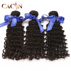 Deep Curly Brazilian hair bundle deals 3pcs virgin hair, free shipping