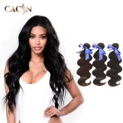 Brazilian virgin hair body wave 3&4 pcs, 100% raw virgin hair weave, free shipping