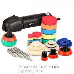 3Inch Polisher Kit-CN-USA Plug