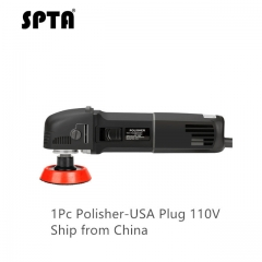 1Pc 3Inch Polisher-CN-USA Plug