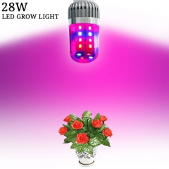 28W LED Corn Grow Light for Aquarium Greenhouse Hydroponics Indoor Vegetable Flower Seeding,28PCs 5730 Chips E27Base grow light