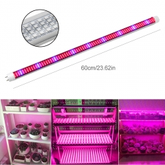 [Pack of 5] 30W T8 LED Grow Light Tube,300PCs Chips ,for Indoor Plants Garden G