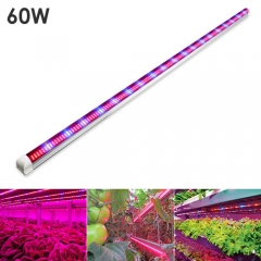 [Pack of 25] T8 60W LED Grow Light Tube,Plant Light Bar Best for Greenhouse Hydroponic Indoor Plant Garden Growing Flowering