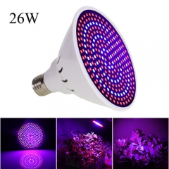 26 W  Led Grow Light for Indoor Plants Vegetables Greenhouse and Hydroponic,260 PCs SMD2835 Chips grow light