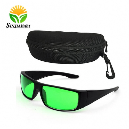 Anti-ultraviolet Plant Lamp Glasses- SINJIAlight