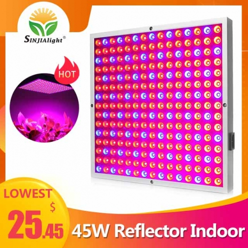 45W 225leds Best Indoor Reflector Grow Light - SINJIAlight