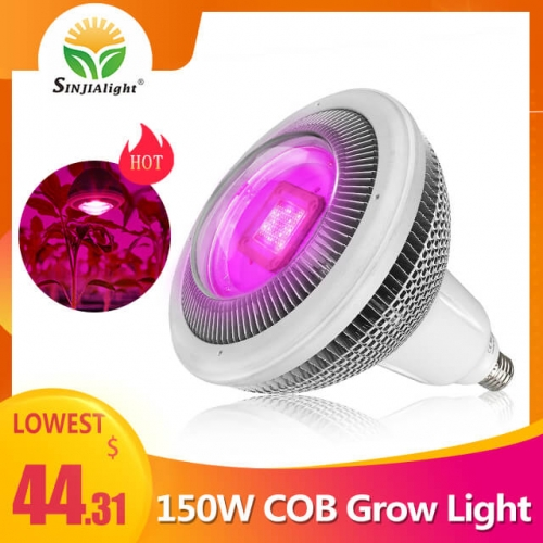 150W 50leds COB Grow Light - SINJIAlight