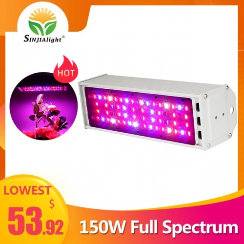 150W 56leds Full Spectrum Waterproof Grow Light - SINJIAlight