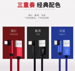 COKIKE-D2 Charging Data Cable Micro USB Communication Line For Smartphone and Tablets