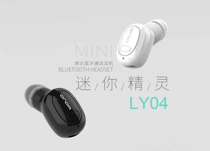 ONDA-LY04 Wireless Bluetooth Mini earpiece