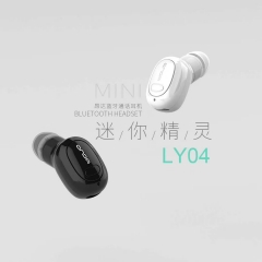 ONDA-LY04 Wireless Earphone Bluetooth earpiece Manufacturer Mini High Quality Stereo In-Ear Single Earbud for Cell phone and Tablets