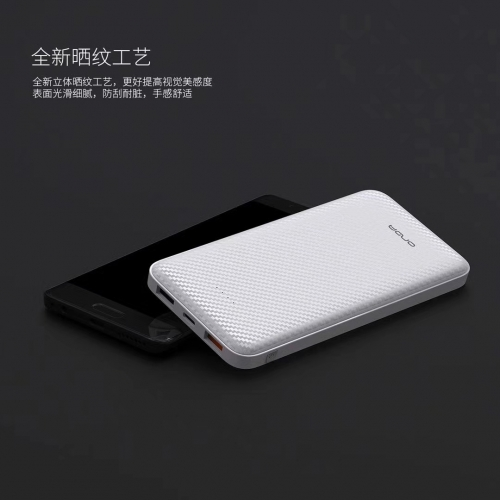 ONDA-QC101 10000mAh Quick Charge Power Bank/Portable Power Station Instant Emergency Battery Charger for Mobile phone and Tablets