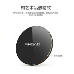 PINGAO PGX-W10 Wireless Smart Quick Wall Charger Pad Manufacturer Home Fast Charging Batter Charger For Mobile phone